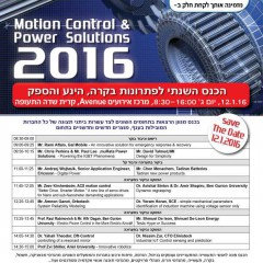 Meet us at the Motion Control Event 12.01.16